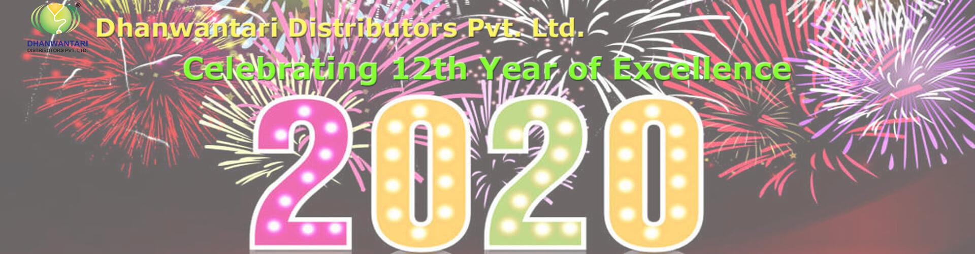 Dhanwantari Distributors Pvt  Ltd